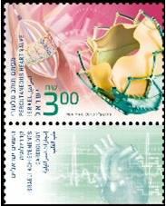 valve_stamp