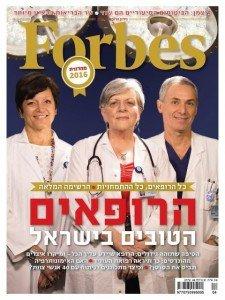 """Более 50 врачей МЦ """"Хадасса"""" вошли в список Forbes"""